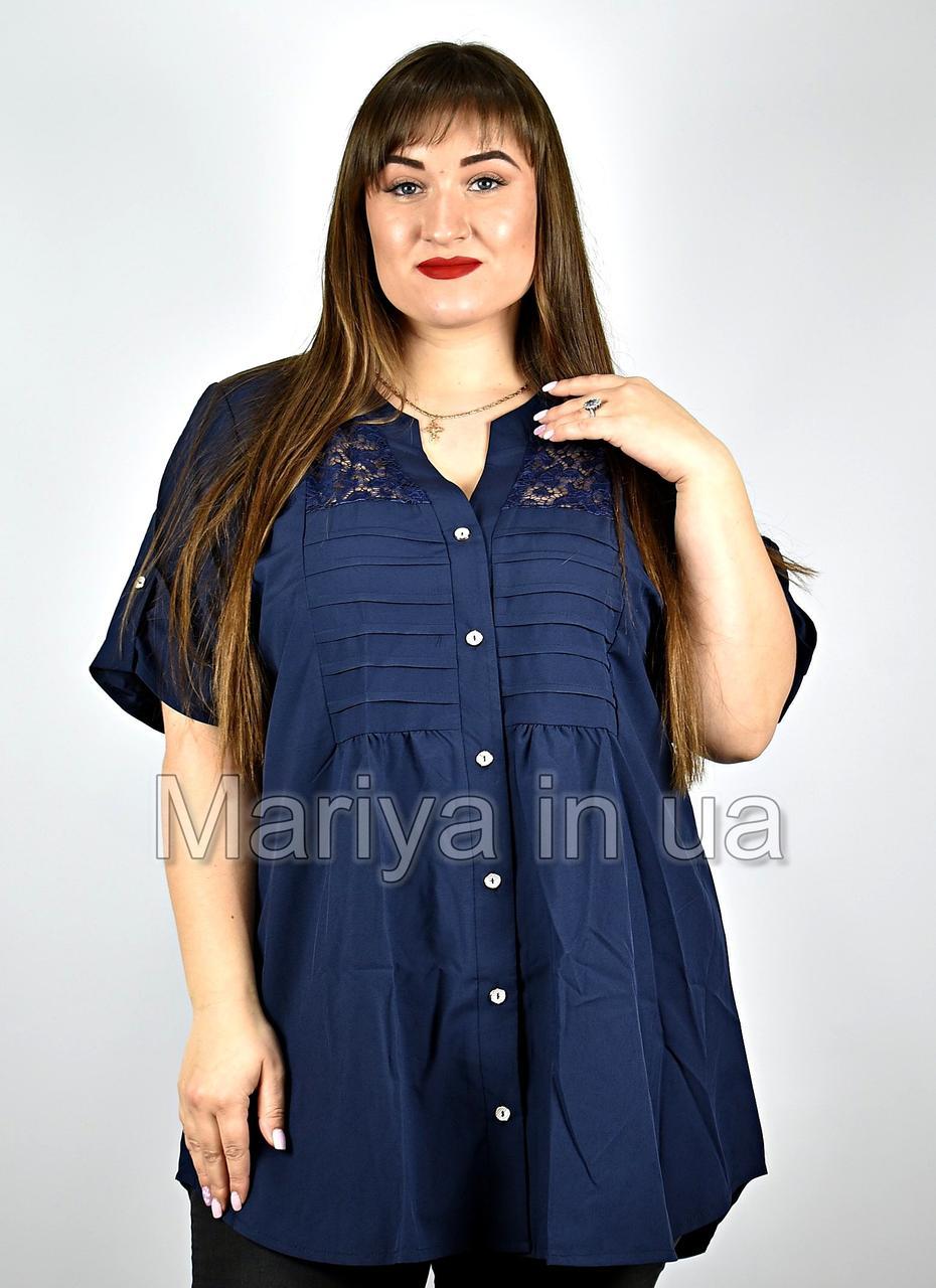 Блуза жіноча від 52 до 72 великі розміри