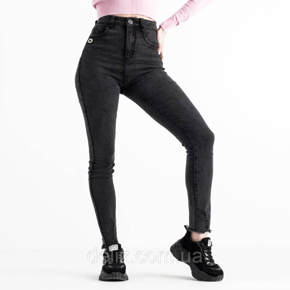Сірі завужені стрейчеві джинси з високою талією LADY N 7042. Розмір 27
