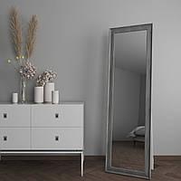 Напольное зеркало в полный рост в раме Серебро 172х52 Black Mirror для дома в прихожую комнату в офис магазин