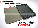 Розумний чохол Метелики для Lenovo Tab M10 HD tb-x306f 306x Safebook Butterflies, фото 5