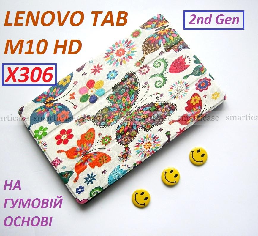 Розумний чохол Метелики для Lenovo Tab M10 HD tb-x306f 306x Safebook Butterflies