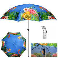 """Зонт пляжний """"Фламінго"""" d2м нахил"""