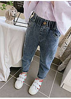 Дитячі джинси МОМ, джинси для дівчаток, джинси для хлопчиків, дитячі сині джинси