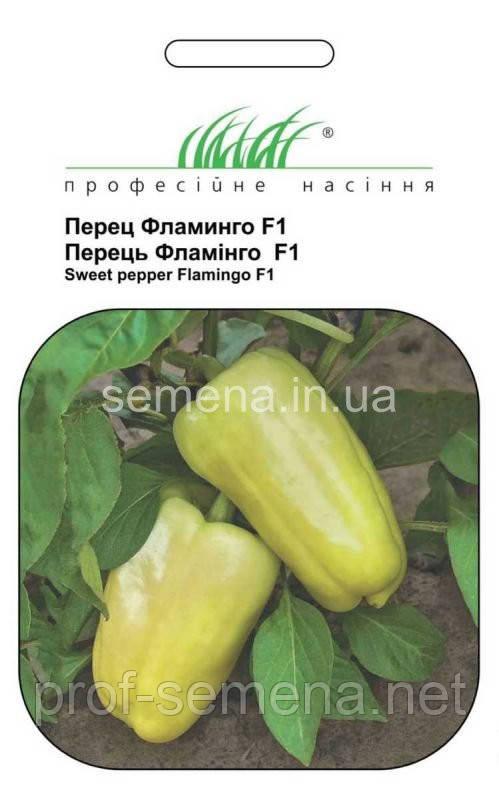 Перець Фламінго  F1 0,05 г.