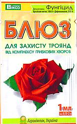 Фунгицид Блюз для Роз 1мл Агрохимпак 1247