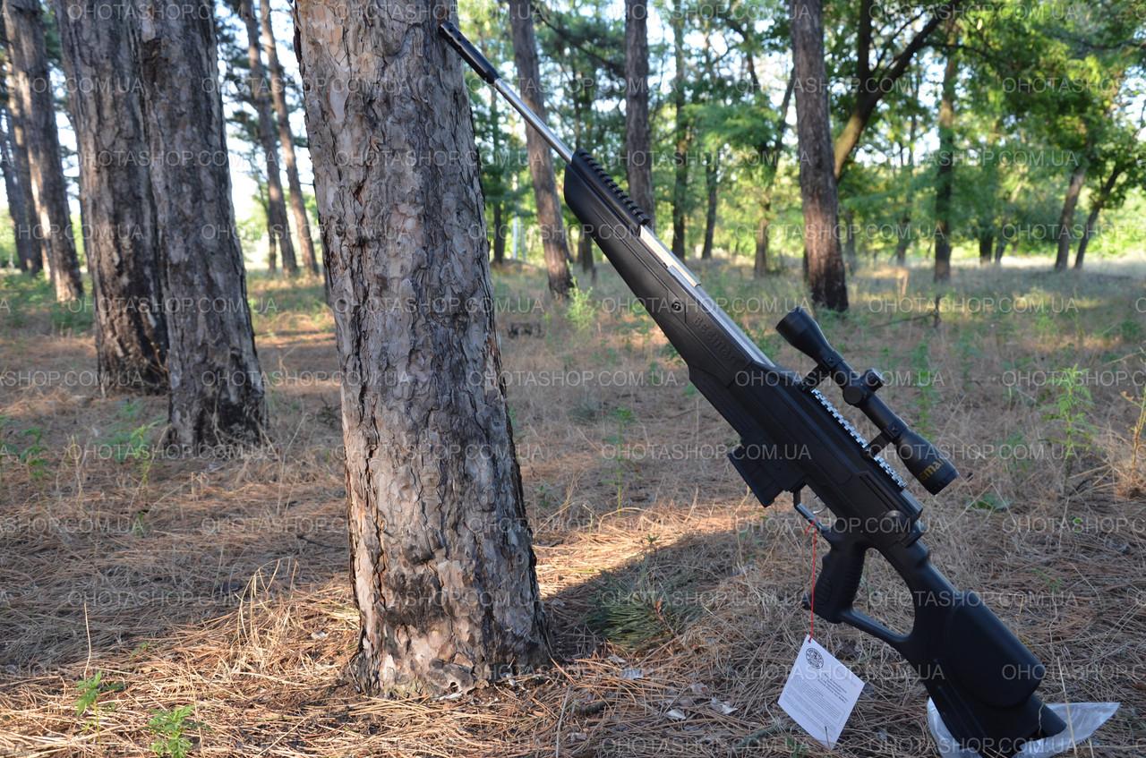 Пневматическая винтовка Beeman Bison Gas Ram + прицел 4х32