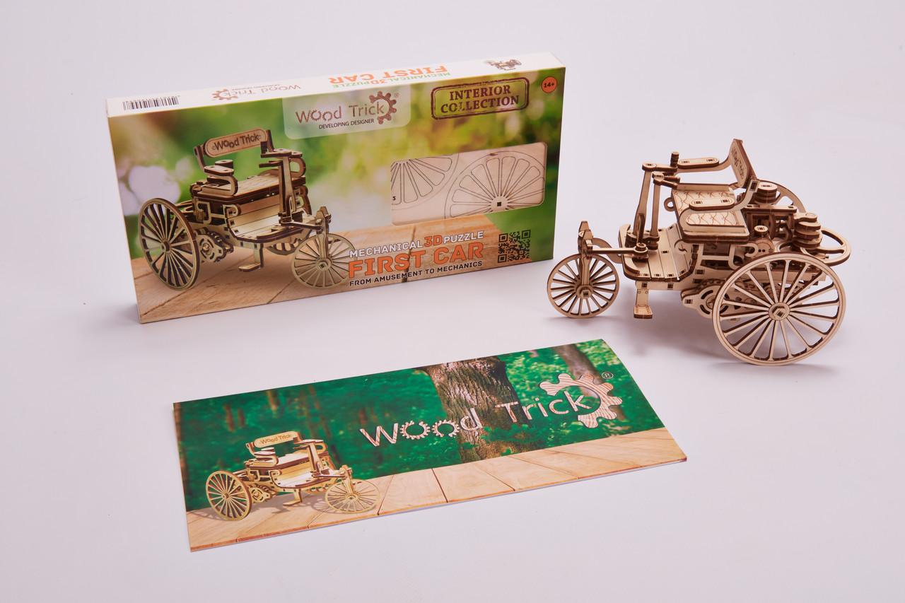 Дерев'яний Конструктор Перший автомобіль. Wood trick пазл. 100% ГАРАНТІЯ ЯКОСТІ(Опт,дропшиппинг)