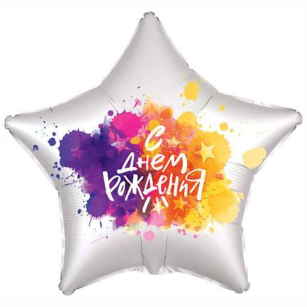 "Фол шар Agura 21"" Звезда ""С Днем Рождения"" краски на серебряном (Агура), фото 2"