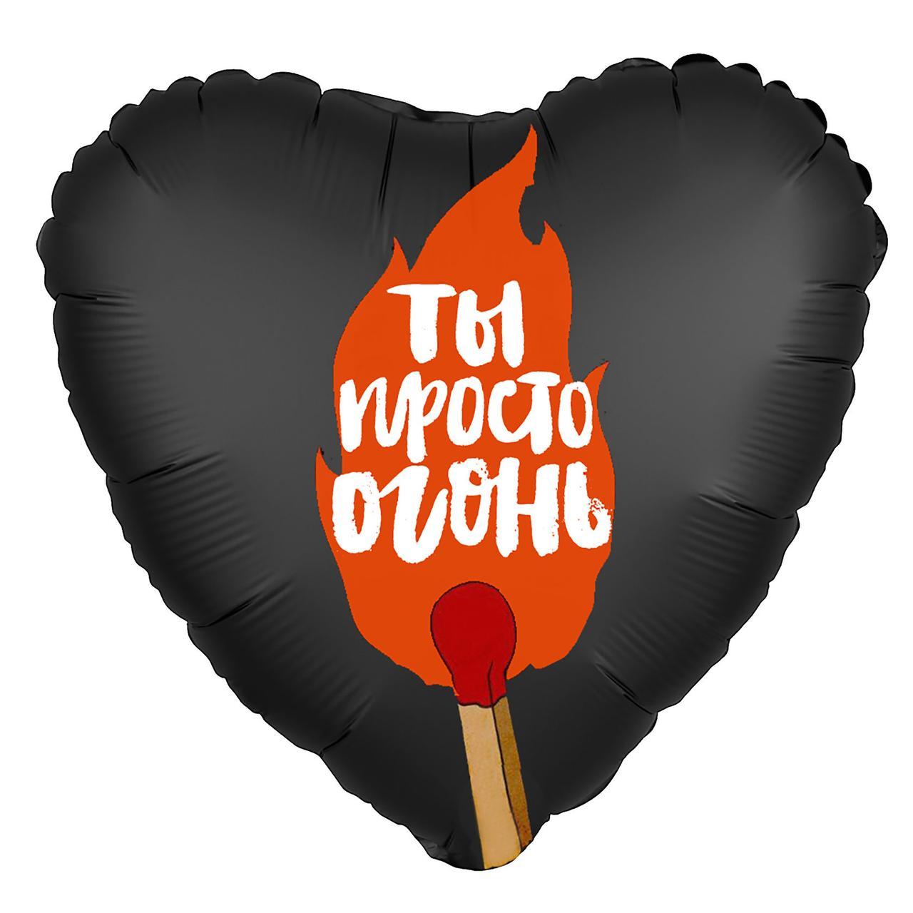 """Фол куля Адіга 18"""" Серце """"Ти просто вогонь"""" (Агура)"""