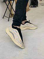 Кроссовки Adidas Yeezy Boost 700 V3 Адидас Изи Буст (41 последний) реплика