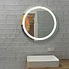 Зеркало с LED подсветкой круглое, 800х800мм, L38