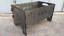 Автомобильный портативный складной мангал с чехлом кр-1 BMW на 7 шампуров