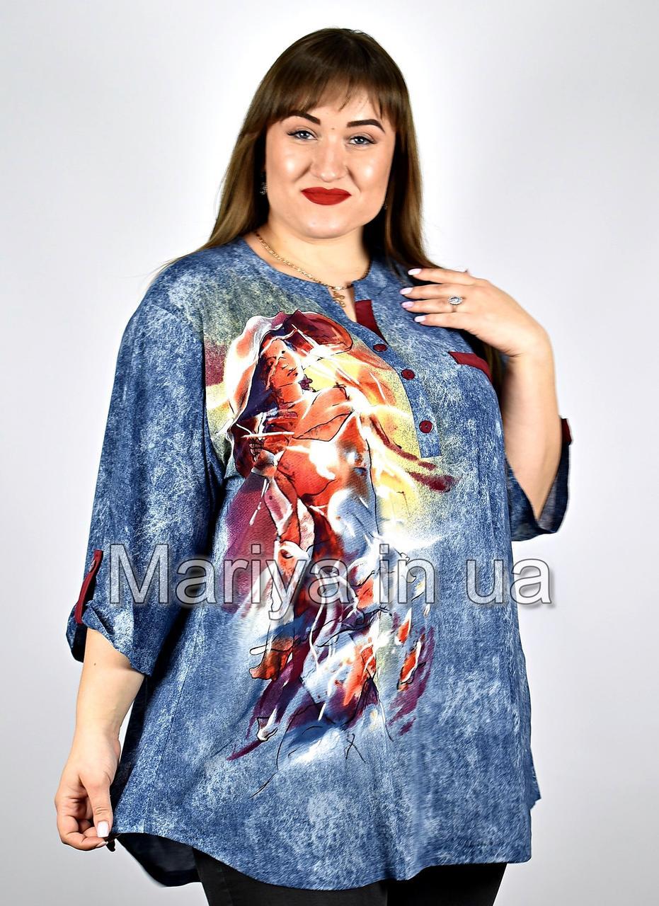 Рубашка женская от 52 до 72 большие размеры