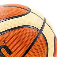 Мяч баскетбольный PU №5 MOLTEN BGM5X (PU, бутил, оранжевый-бежевый), фото 3