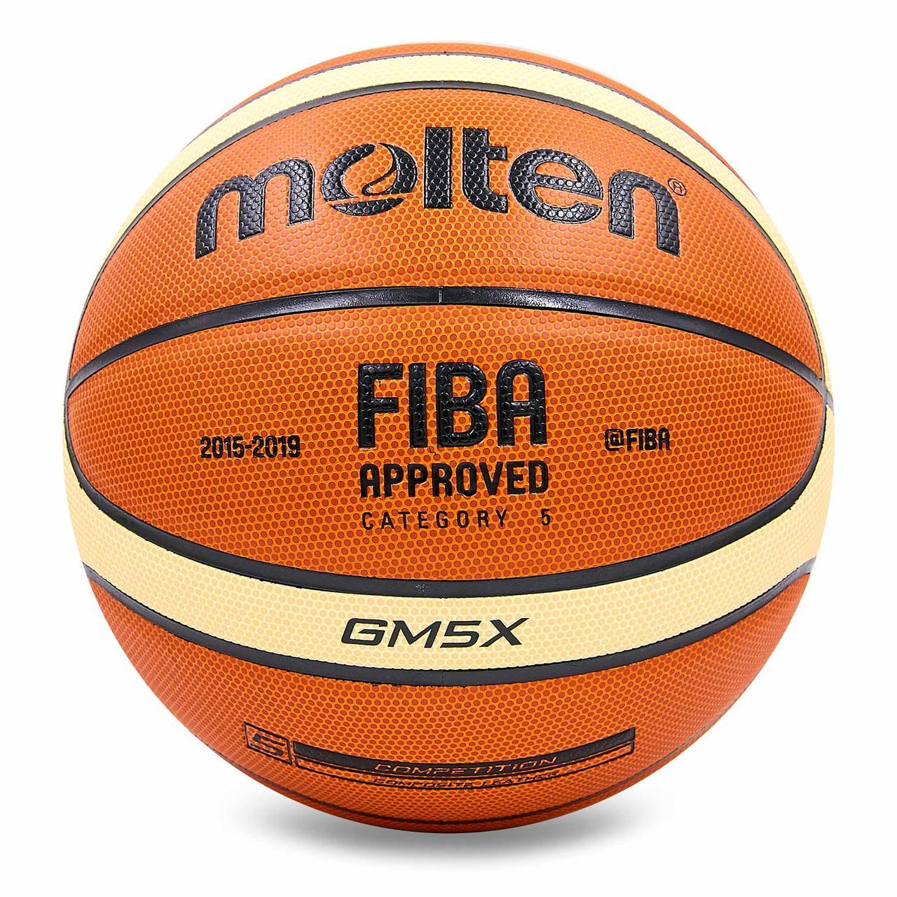 Мяч баскетбольный PU №5 MOLTEN BGM5X (PU, бутил, оранжевый-бежевый)