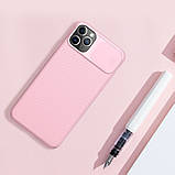 Защитный чехол Nillkin для iPhone 11 Pro Max (CamShield Case) Pink с защитой камеры, фото 4