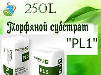 """Торфяной субстрат """"PL1 [фракция 0-5 мм] """" PEATFIELD 250л"""