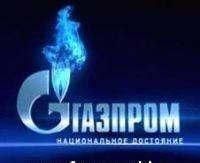 Покупаем акции Газпрома