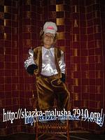 Детский карнавальный костюм Лошадка - прокат, киев, троещина