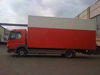 5-ти тонные грузоперевозки по  Днепропетровской области