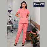Женская медицинская блуза Эдельвика коралловая, 44, фото 2