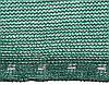 Сетка затеняющая, защитная, 55%, 2х50м, AS-CO6020050GR, фото 2