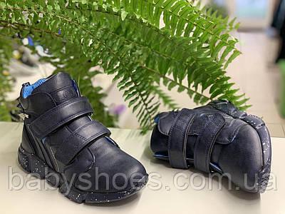 Демисезонные ботинки для мальчика Солнце р.33-37,  ДМ-83
