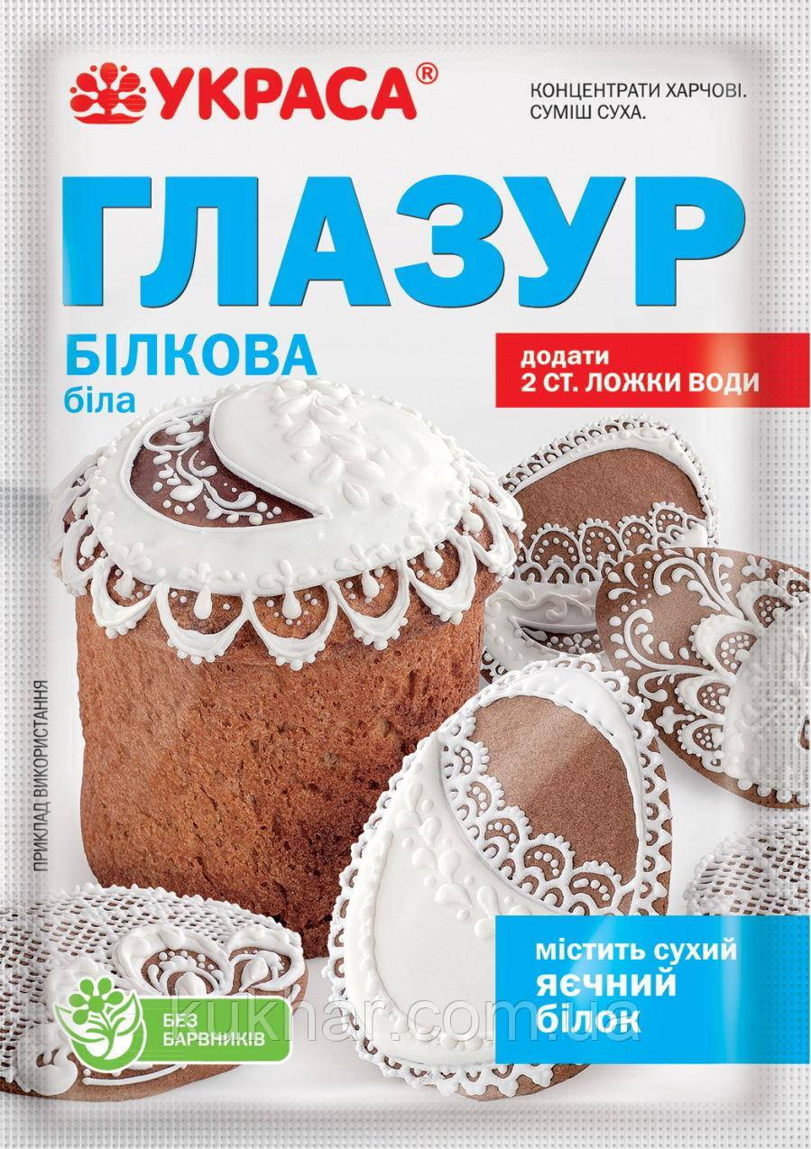 Білкова ГЛАЗУР 100г