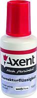 Коректор з пензликом 20мл 7001 Axent хімічна основа
