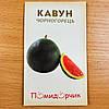Насіння кавуна Чорногорець, фото 3