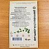 Насіння кавуна Чорногорець, фото 5