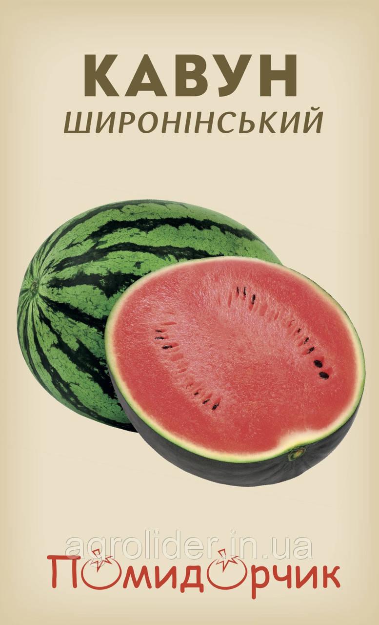 """Семена арбуза """"Широнинский"""""""