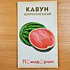 """Насіння кавуна """"Широнинский"""", фото 2"""