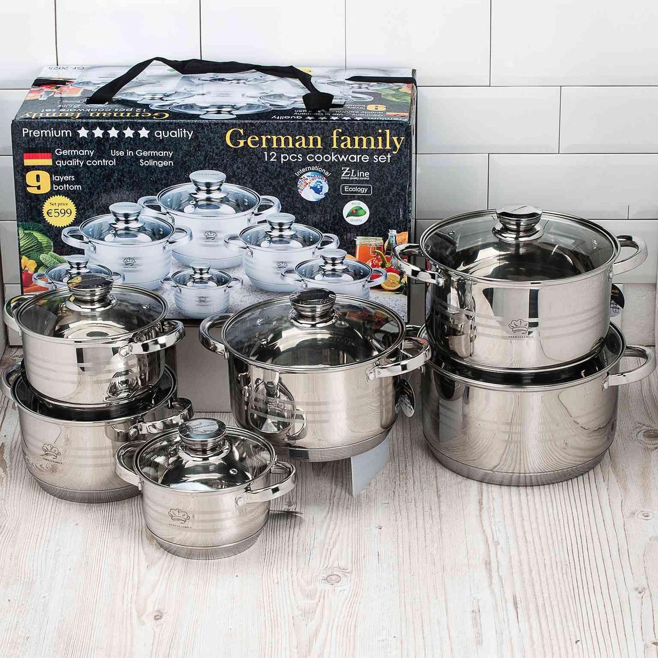 Набор кухонной посуды German Family GF-2025