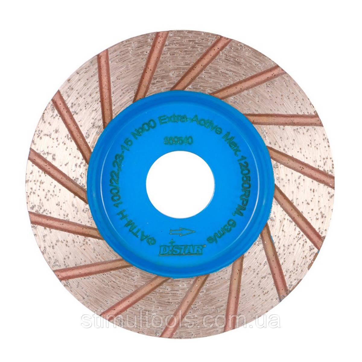 Алмазная фреза Distar DGM-S 100/22,23-15 №00 Extra-Active