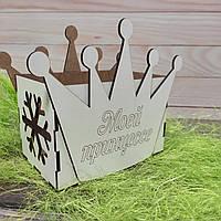 Оригинальная деревянная корзинка коробка для подарков.