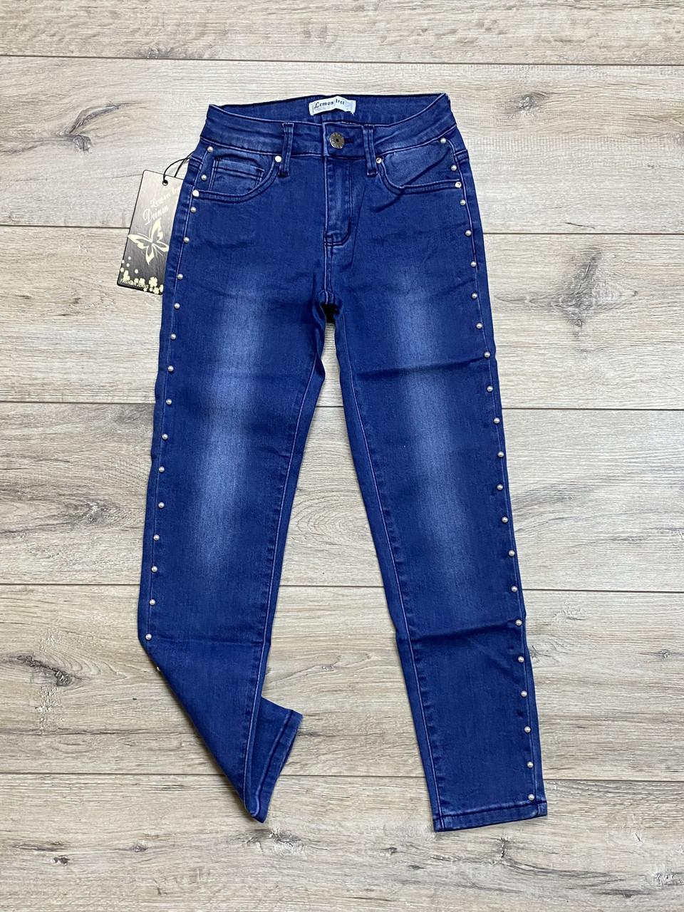Стрейчеві джинси для дівчаток. 16 років.