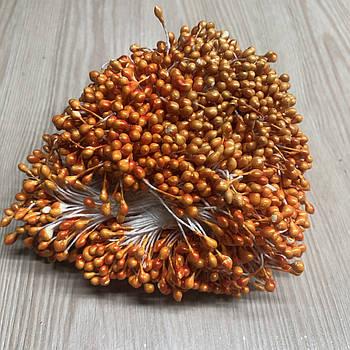 Оранжевые тычинки на белой нитке (1 уп.=100 тычинок)  для творчества флористики декорирования