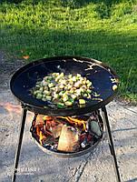 Сковорода из диска бороны 50 см с подставкой для разведения огня (садж), фото 4