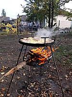 Сковорода из диска бороны 50 см с подставкой для разведения огня (садж), фото 5