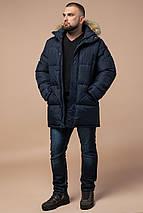 Мужская темно-синяя зимняя куртка большого размера модель 2084, фото 3
