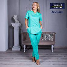 Женские медицинские костюмы Avicenna салатовый 52