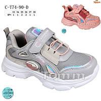 Шикарні кросівки для дівчинки Тому,м р33-38 (код 7490-00), фото 1