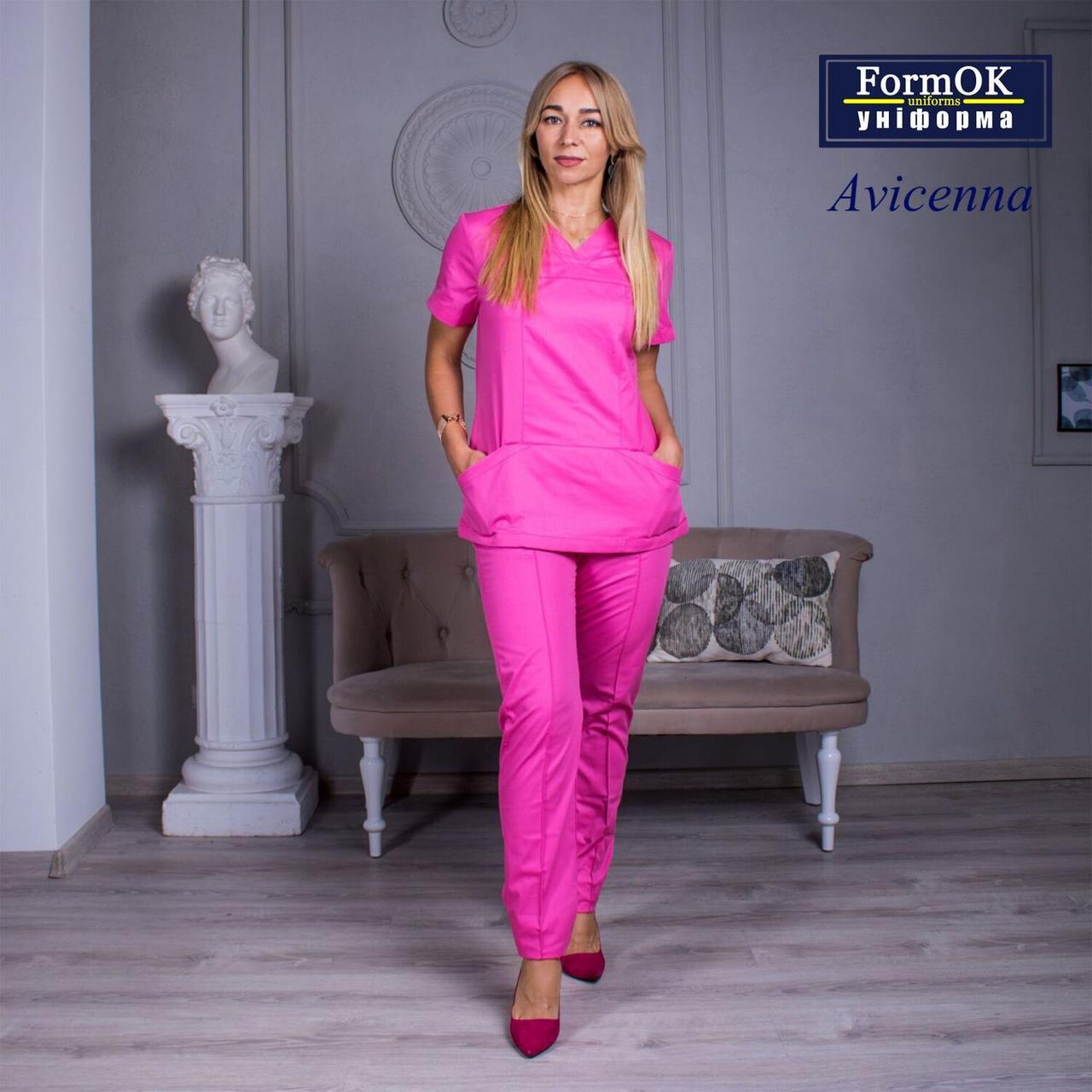 Женские медицинские костюмы Avicenna розовый 46