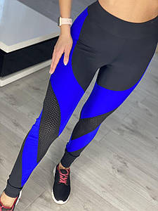 Модные лосины для фитнеса с перфорацией и фигурными вставками 42-48 р