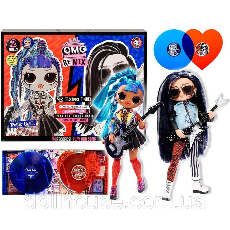 Ігровий набір з ляльками ЛОЛ ОМГ Ремікс Рок Дует L. O. L. Surprise! O. M. G. Remix Rocker Boi and Punk Grrrl
