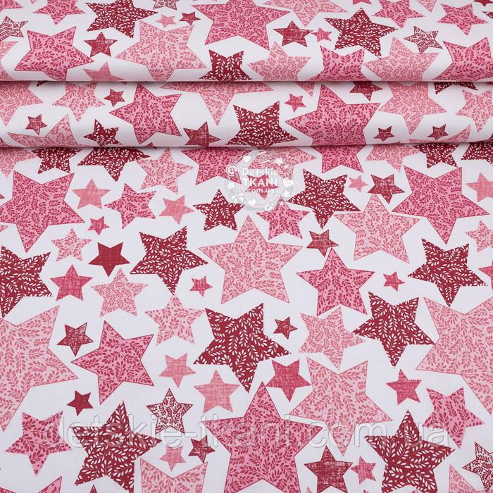 """Ранфорс """"Звёзды с веточками внутри"""" красно-розовые, фон - белый, ширина 240 см (№3250)"""