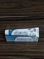 Зубная паста Аюрсмайл Вритикас,  Dental Cream Ayursmile Vritikas, 100 г