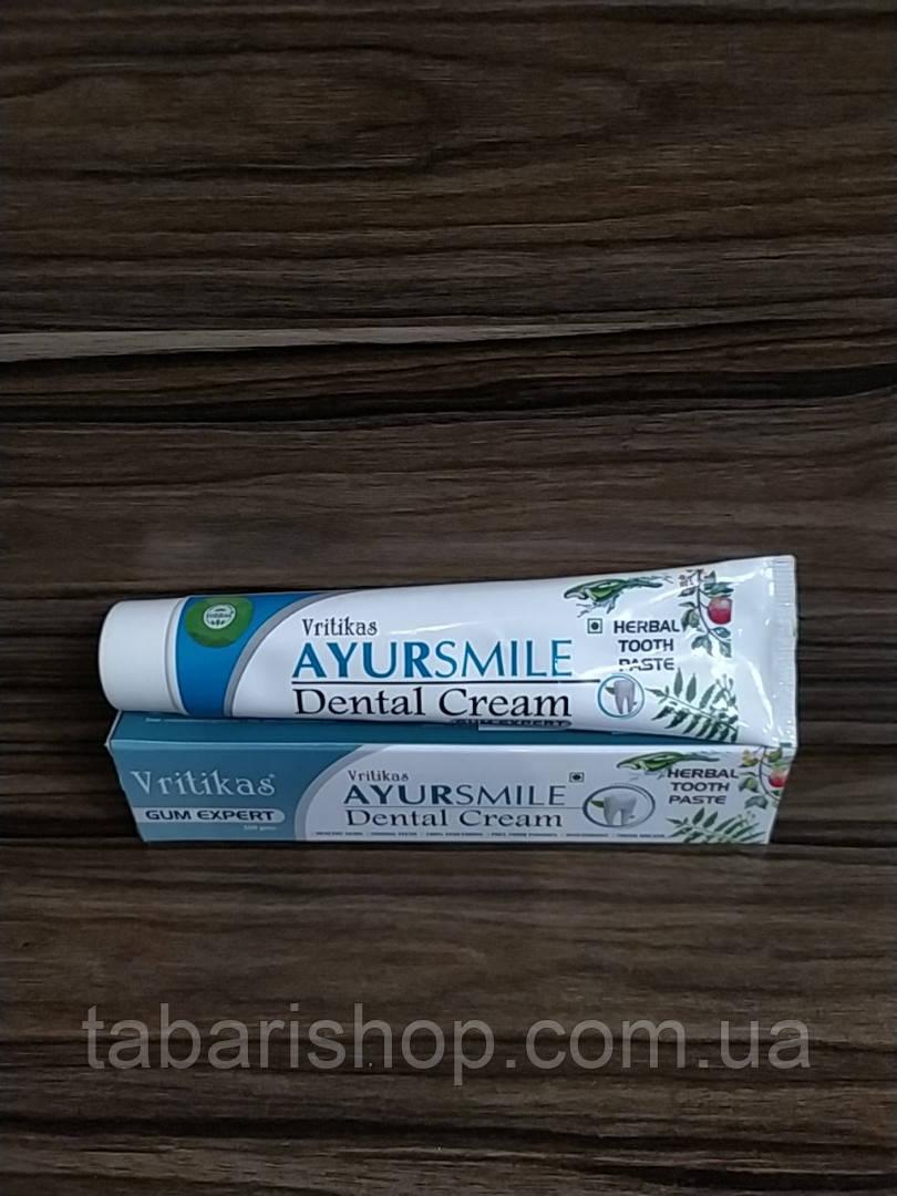 Зубна паста Аюрсмайл Вритикас, Dental Cream Ayursmile Vritikas, 100 г