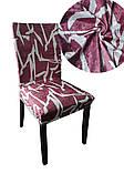 Универсальные натяжные декоративные чехлы накидки на стулья со спинкой для кухни турецкие Серые Абстракция 6, фото 7